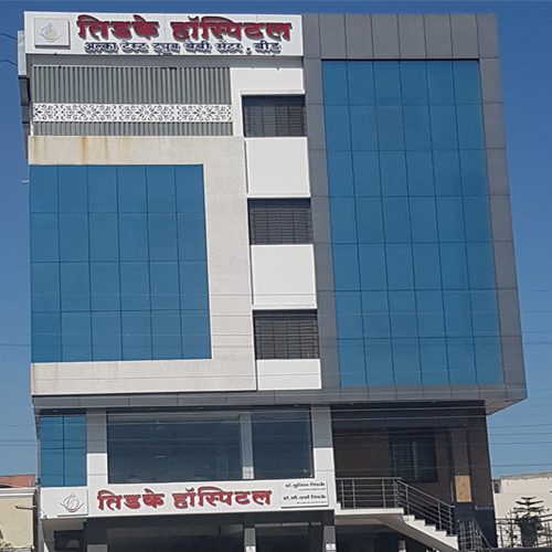 IVF Clinic in Beed